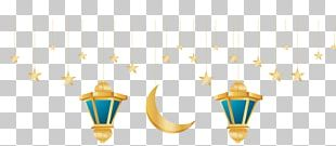 Ramadan Eid Al-Fitr Eid Mubarak Eid Al-Adha PNG
