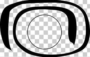 Eye Of Horus Eye Of Ra Symbol PNG