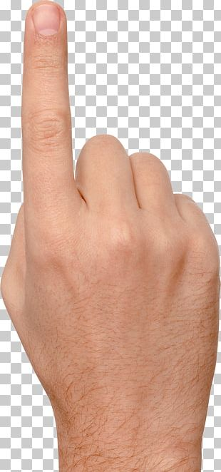 Finger Icon PNG