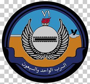 Emblem Badge Logo Organization Recreation PNG