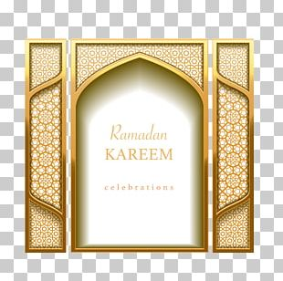 Quran Islamic Architecture Lamsa Sharqiea Islamic Geometric Patterns PNG