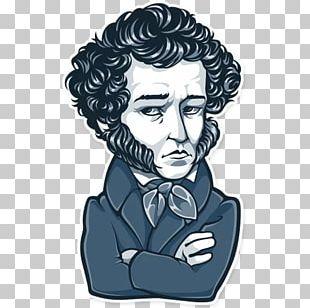 Alexander Pushkin Повторяйка Writer Poet Pushkin House PNG