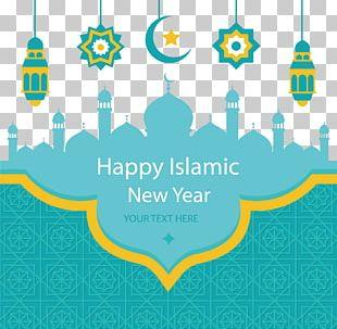 Islamic New Year Muslim Eid Al-Fitr Eid Mubarak PNG