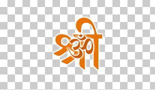 Rama Om Namah Shivaya Sri Mantra PNG