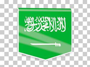 Flag Of Saudi Arabia National Flag Kingdom Of Hejaz PNG