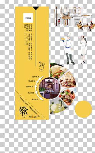 Menu Graphic Design Poster PNG