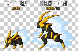 Pokémon X And Y Pikachu Electricity PNG