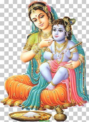 Yashoda Krishna Radha Krishna PNG