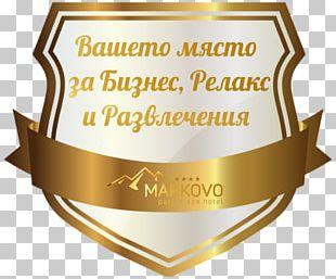Paris Logo Font Essay Butcher PNG