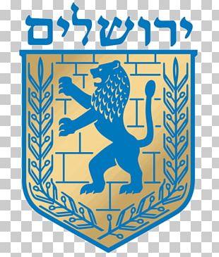 Emblem Of Jerusalem Lion Of Judah Label PNG