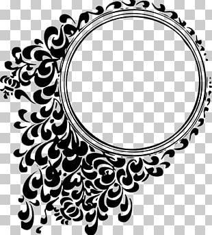 Borders And Frames Japanese Border Designs PNG