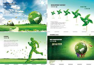 Environmental Protection Green PNG