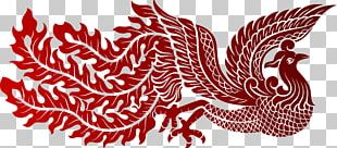 Fenghuang Phoenix Chinese Dragon Illustration PNG
