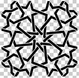 Islamic Geometric Patterns Moorish Architecture Henna Pattern PNG