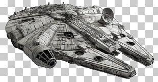 Spaceship PNG