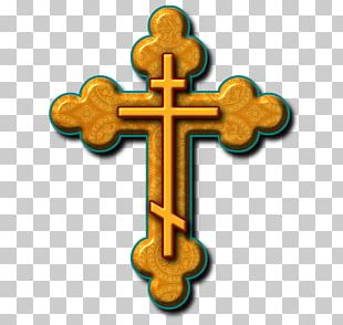 Russian Orthodox Church Russian Orthodox Cross Eastern Orthodox Church Christian Cross PNG