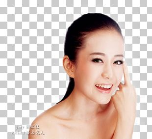 Chin Beauty.m Eyebrow Cheek Eyelash PNG