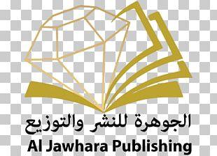Self-publishing Book Author Manuscript PNG