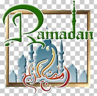 Ramadan Eid Al-Fitr Wish Eid Al-Adha Iftar PNG