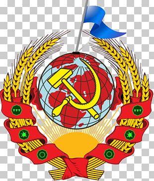 Russian Soviet Federative Socialist Republic Republics Of The Soviet Union History Of The Soviet Union Dissolution Of The Soviet Union State Emblem Of The Soviet Union PNG