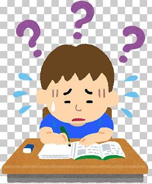 Student Learning Juku School Study Skills PNG
