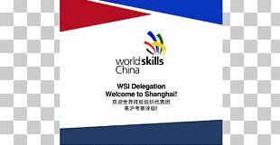 WorldSkills Le Cordon Bleu Shanghai Culinary Arts Chef PNG