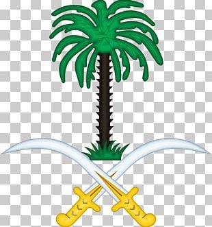 Emirate Of Diriyah Kingdom Of Hejaz Emblem Of Saudi Arabia Coat Of Arms Flag Of Saudi Arabia PNG