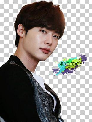 Lee Jong-suk South Korea Secret Garden Actor Artist PNG