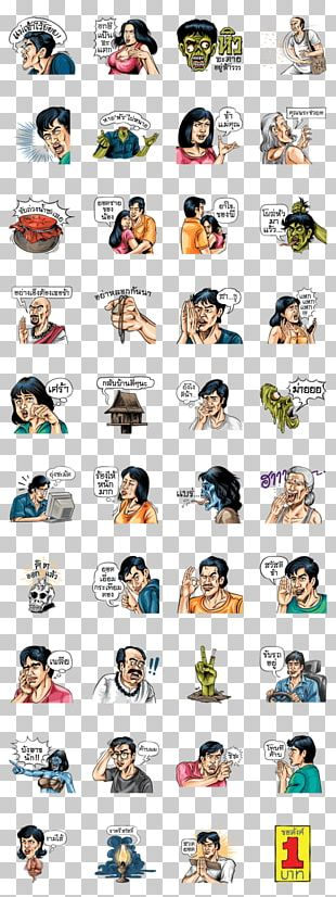 Sticker LINE Rubber Stamp Drawing PNG