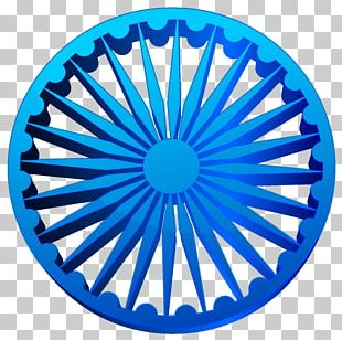 India Public Holiday Republic Day January 26 PNG