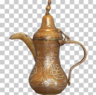 Coffee Teapot Dallah Kettle PNG