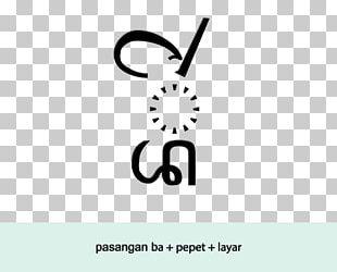Javanese Script Graphic Design Logo Javanese People PNG