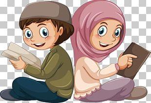 Islam Muslim Boy Illustration PNG