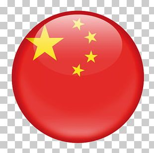Flag Of China National Flag Flags Of The World PNG
