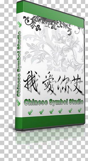 Paint.net Microsoft Paint .NET Framework Computer Software Paint Tool SAI PNG