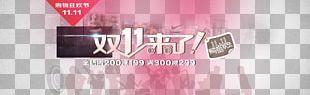 Paper Logo Brand Banner PNG