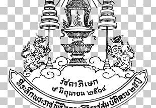 Chaloem Phra Kiat District PNG