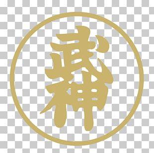 Ninjutsu Bujinkan Dojo Budō Ninja PNG
