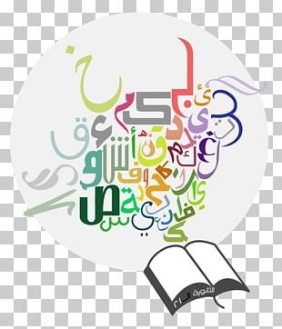 Arabic Alphabet Learning Class Course PNG