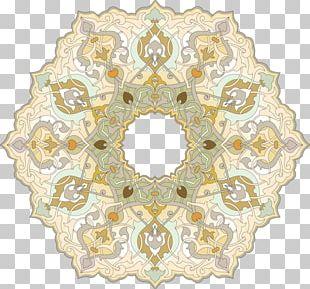 Islamic Geometric Patterns Islamic Art PNG