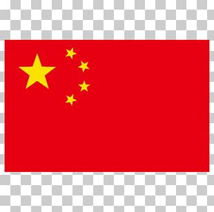 Flag Of China National Emblem Of The Peoples Republic Of China National Flag PNG