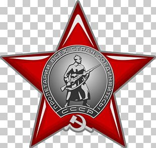 Soviet Union Communism Red Star Hammer And Sickle Communist Party PNG