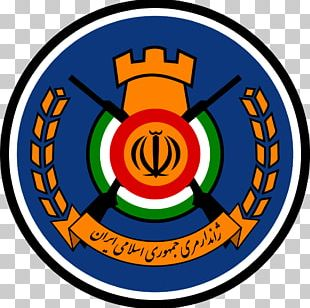 Iranian Gendarmerie Law Enforcement Force Of The Islamic Republic Of Iran Pahlavi Dynasty PNG