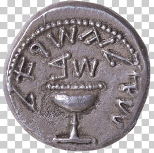 Coin Venus Roman Currency Obverse And Reverse Considia PNG
