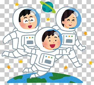 International Space Station Space Suit Astronaut ヨシカワシジドウカンワンダーランド Space Tourism PNG