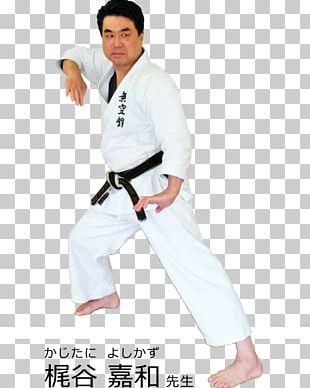 Karate Dobok Horse Stance California Hanmi Bank PNG, Clipart