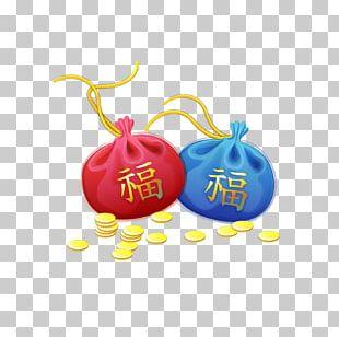 Fukubukuro Bag Korean New Year Lunar New Year PNG