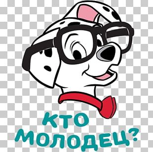 VKontakte Sticker BBCode Telegram PNG