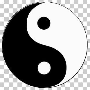Yin And Yang Yin 2My Yang Symbol Philosophy Fashion PNG