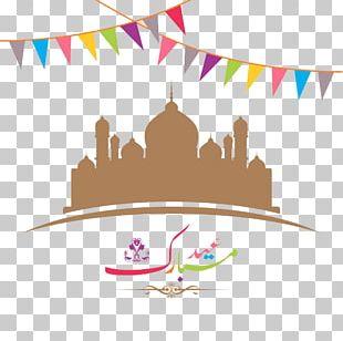 Masjid Al-Dahab Mosque Ramadan Illustration PNG
